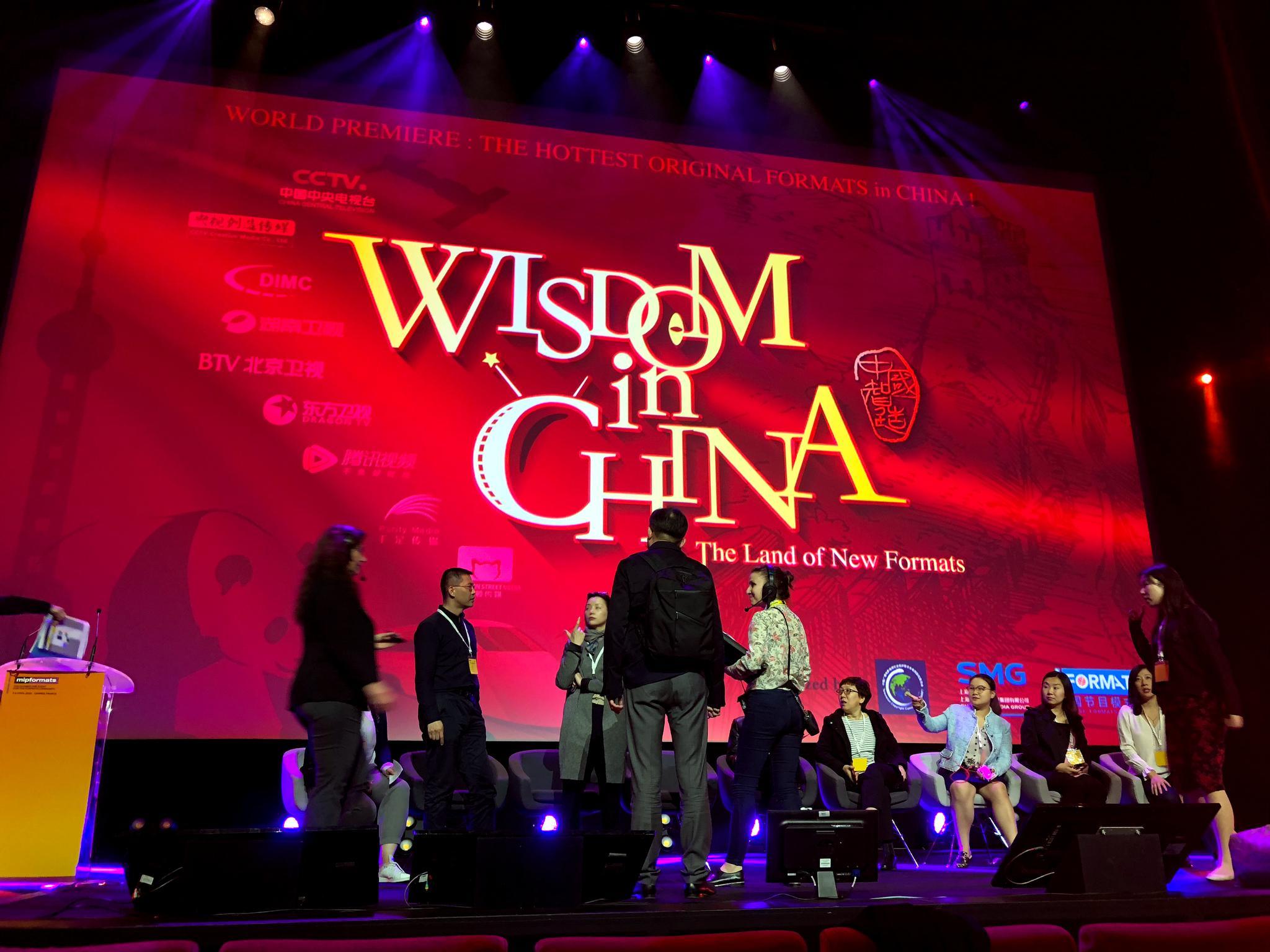 中国节目模式首现戛纳电视节.