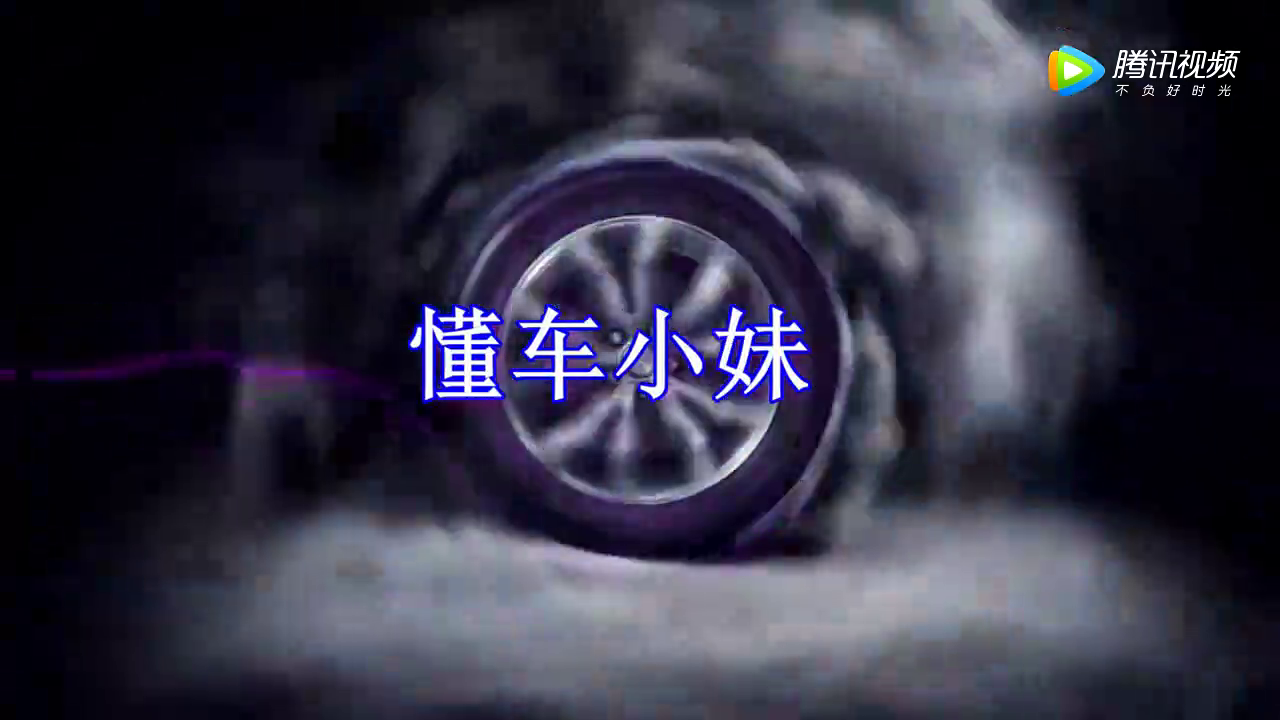 视频:2017款改款本田哥瑞发布!售7