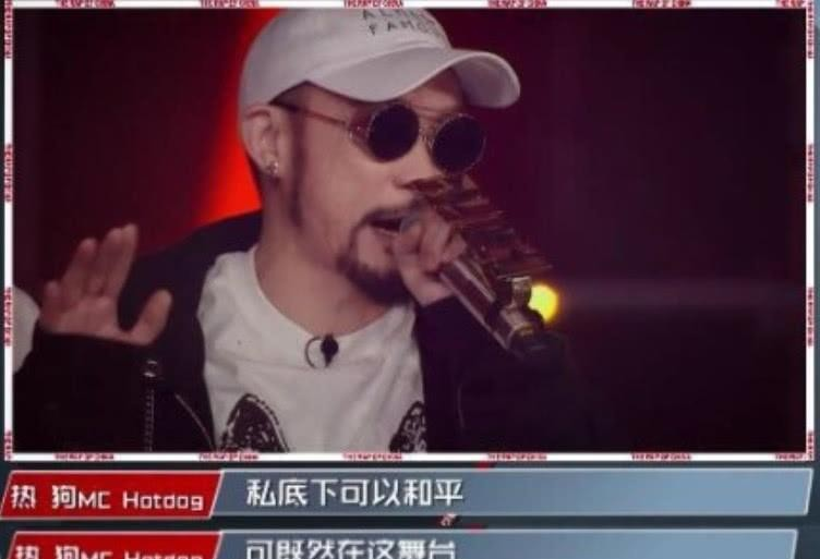 《中国新说唱》火药味升级,热狗呛吴亦凡:我不管什么peace