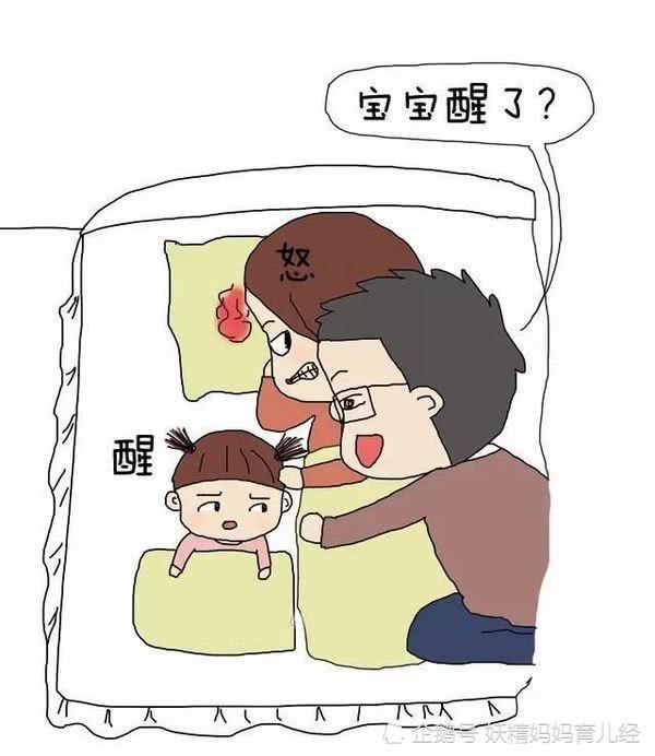 父亲抱着孩子手绘