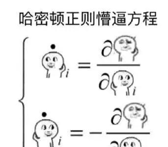 4,物理学图片
