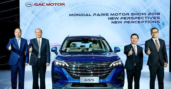 内外全面升级,预售12万起,传祺新一代GS5巴黎车展全球首发