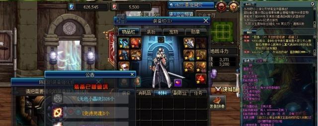 《dnf》拥有圣耀救赎光剑又能如何, 这套装备到游戏倒闭都刷不齐图片