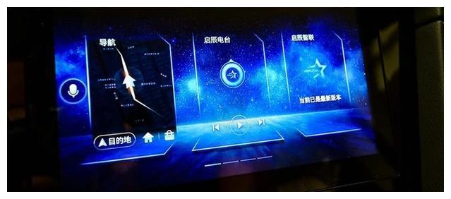 启辰T70迎来改款,科技感十足、颜值极高,值得一看!