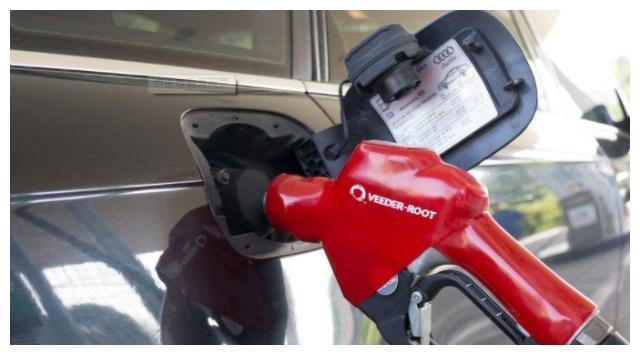 11月2号起油价将大幅下降,车主:终于不会再卖车了
