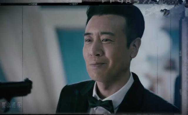 吕云鹏打入楚天南身边暴露身份,她却救了云鹏,并要和他结婚生子图片