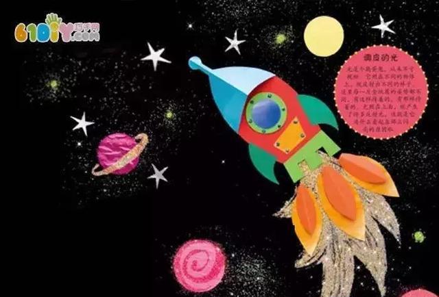 24中国航天日|幼儿园太空与航天主题手工大全!图片