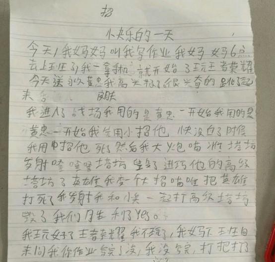 (不少于300个字.) 中秋节图片