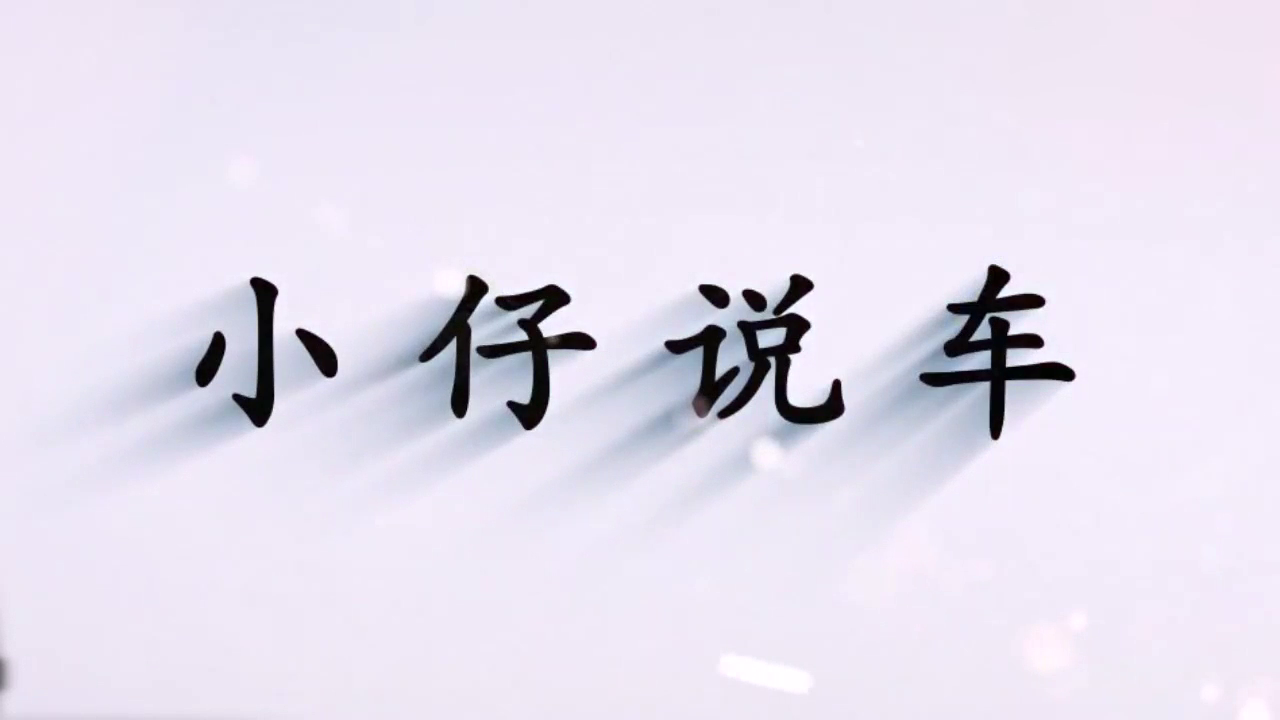 本田最省油的SUV,一箱油跑北京到上海,还买啥雅阁汉兰达!