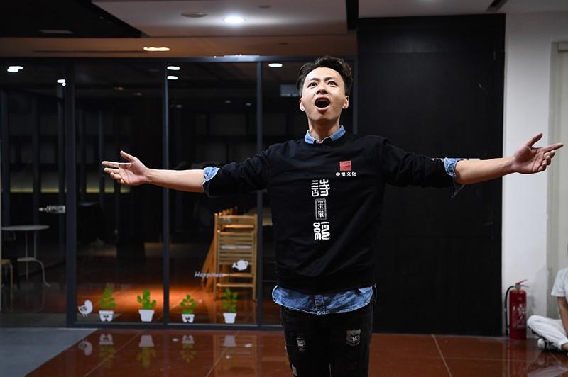 传统文化大IP《诗经》搬上音乐剧舞台 10月天桥艺术中心上演