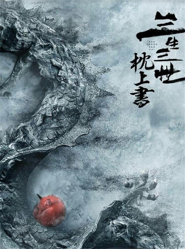 《三生三世枕上书》新海报,迪丽热巴粉衣妩媚,网友:凤九美爆图片