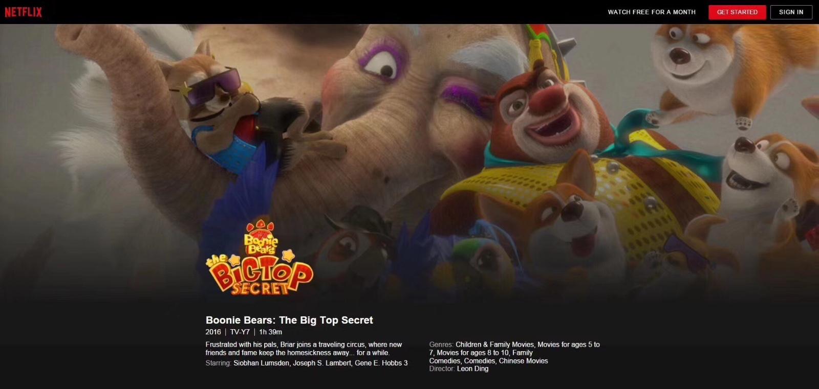 中国动画《熊出没》海外热播大受好评