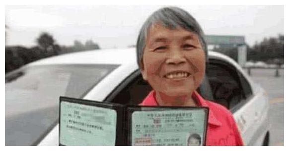 """明年开始,你的""""驾驶证""""再也不是以前的驾照,多数车主还不晓得"""