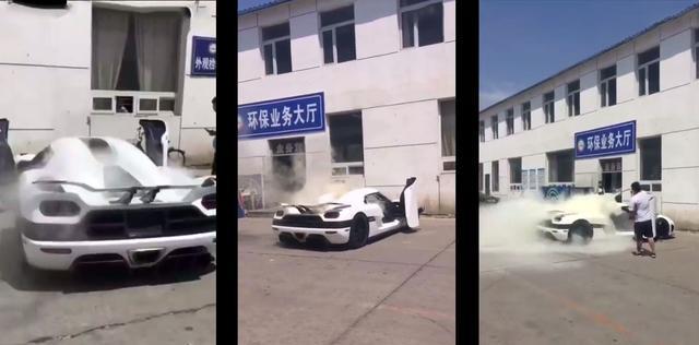 2600万超跑差点烧没了,事发北京车管所,原因是电瓶引起的!