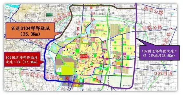 邯郸地铁规划图2019