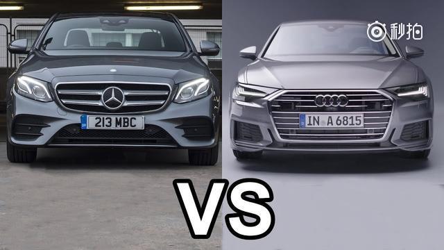 2019年奥迪A6和2018年奔驰E级