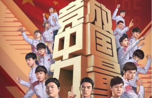 LOL亚运会中国队最大敌人不是韩国,而是实力强劲的友军