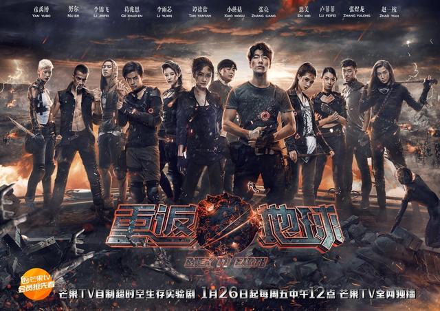 张亮加盟芒果网剧《重返地球》,领衔高颜值团队演绎未来人类