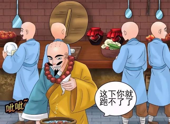金表情qq诳语图片表情包各种动感 阿弥陀佛,出家人不打施主 馆长 图片