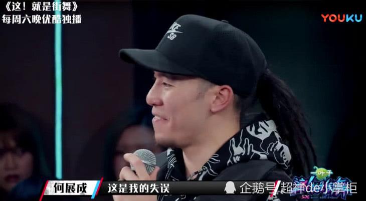 《这就是街舞》争议升级!导演长文回应引群嘲,选手爆真相打脸