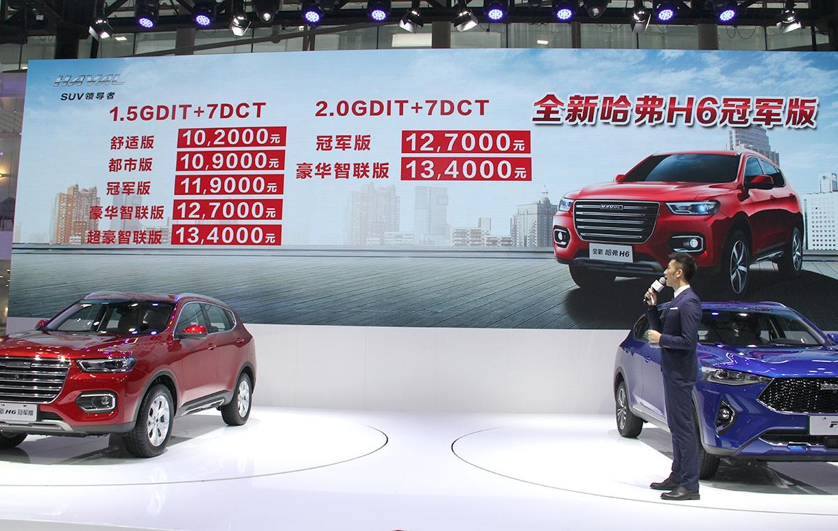 神车哈弗H6再出新车,支持语音控制、远程控制,售价10.2万起