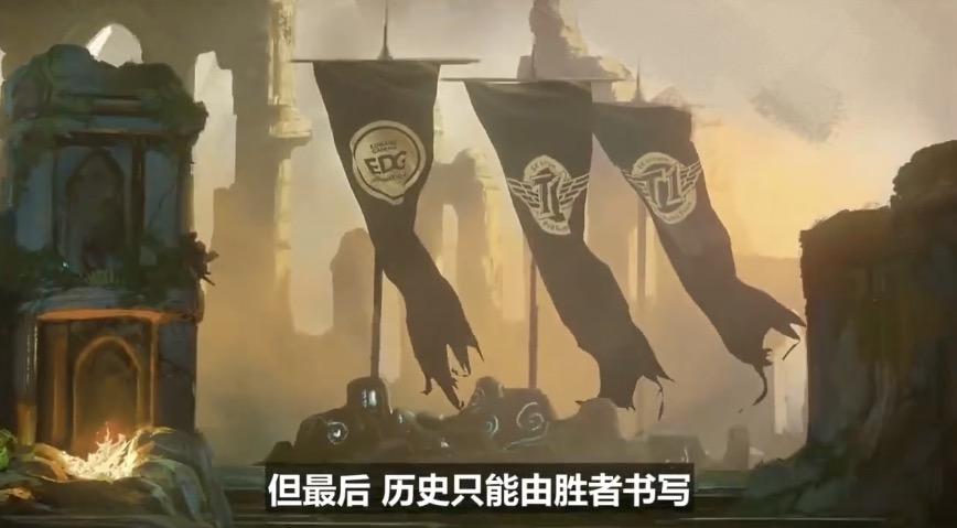 2018年MSI电动彩蛋小视频,EDG和RNG出镜,厂宣传高乐视频图片