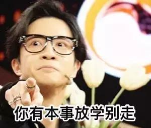 薛之谦,一个自带表情包的歌手图片