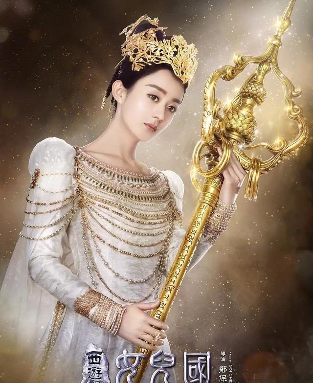 《女儿国》首映票房过亿,口碑却遭人热议!赵丽颖开年滑铁卢?
