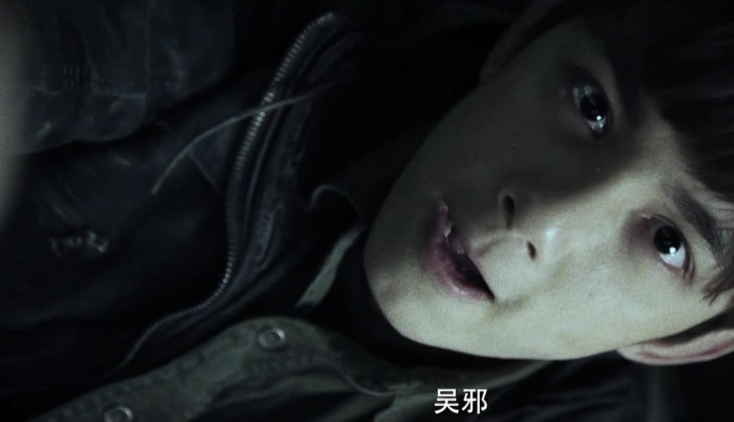 《沙海》真的沈琼已死, 现在的沈琼是汪小媛假扮的