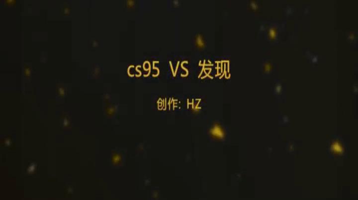 山寨货与正版有啥差距?长安CS95和路虎全新发现告诉你!
