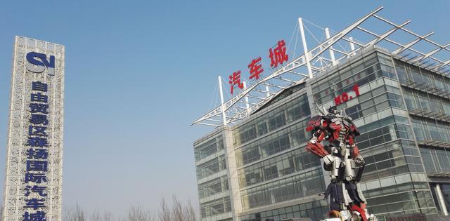 这是森扬国际汽车城,以前是天津港保税区海关办公大楼图片