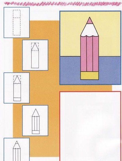 简笔画教程:房子车子小花朵等这些经典的画法孩子都会学图片