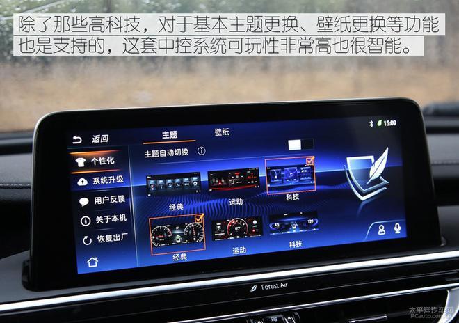 科技配置更丰富 实拍体验长安新CS75