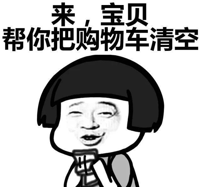 蘑菇头表情包:标准男朋友说话教程!看看,这是你吗?图片