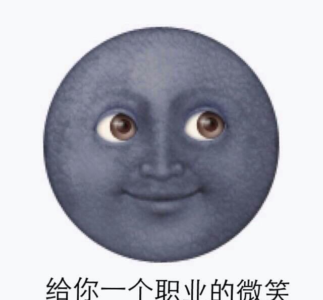 托马斯表情emoji黑脸合辑抓痒手的搞笑图片图片