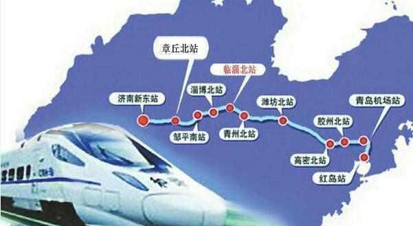 一高铁巨龙贯穿山东半岛, 全长308公里, 明年即将腾飞