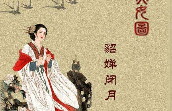中国古代四大美女谁最美?第二篇貂蝉战吕布董卓