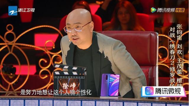 《我就是演员》导师全部夸奖檀健次!明明王茂蕾一个眼神就赢了