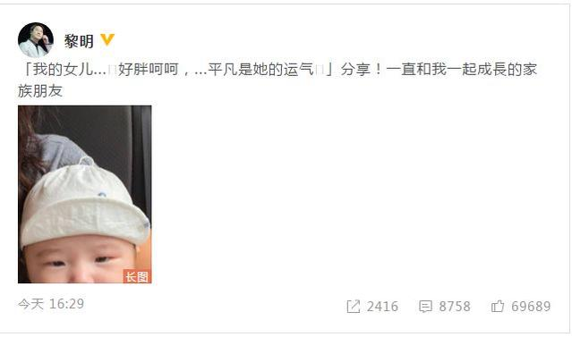 """""""四父亲天王""""皆生女男,网友松读:聪慧的ca88邑是""""女男命"""""""