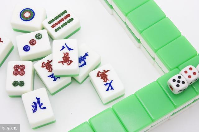 """打麻将老是输?风水师说:打麻将记住一个""""偏方"""",怎么打都是赢"""