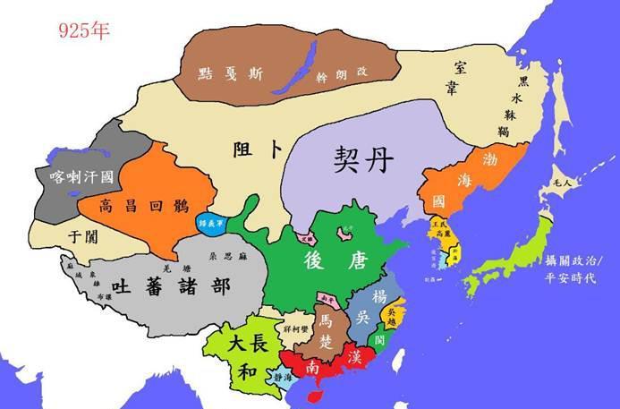 地图上的五代十国 一分钟带你理清五代十国的历史