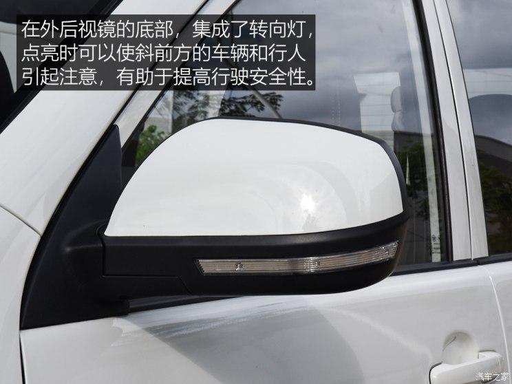 电动版森雅S80?北京清行400外观实拍