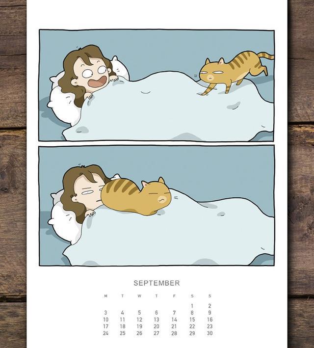 手绘艺术插画日历,开不开心的一天