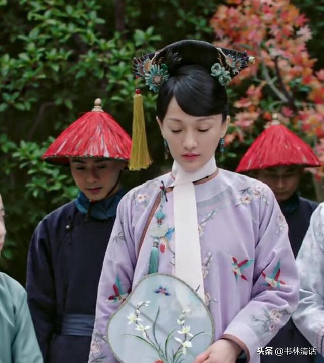 娴妃如懿穿过的7套旗装里,有两件老气,有三件竟穿得像18岁少女