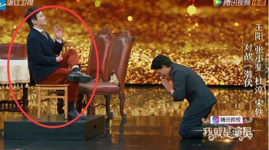 沈腾太厉害了!导师现场考演员,戏却全让他抢去了!