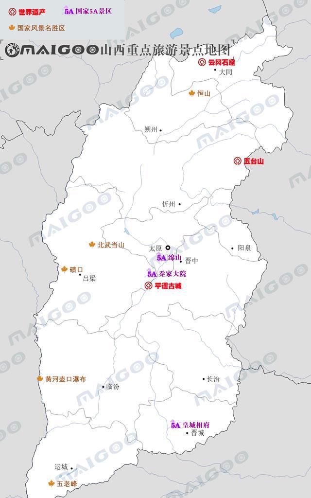 山西旅游景点地图山西旅游地图 五台山,位于山西省东北部忻州地区