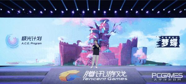 腾讯移动游戏五周年庆新品发布 游戏让生活更精彩