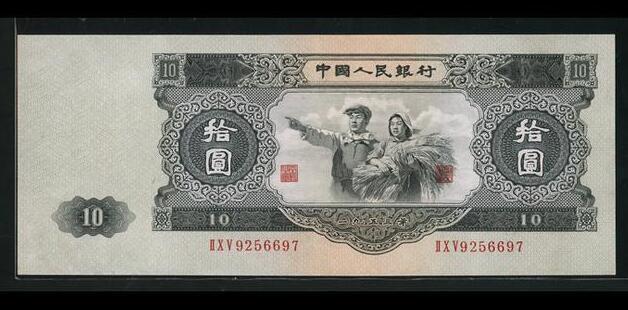 这张纸币拍卖出了25万的高价,绝对传说中的币王
