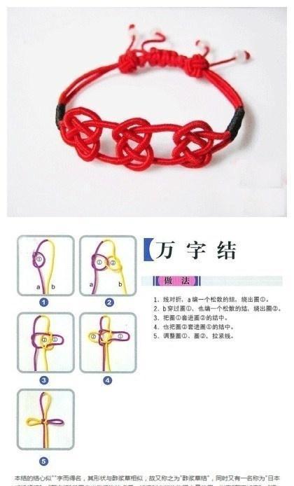 超全各种自制手链编法,再搭配一款丝带编发造型超美的!