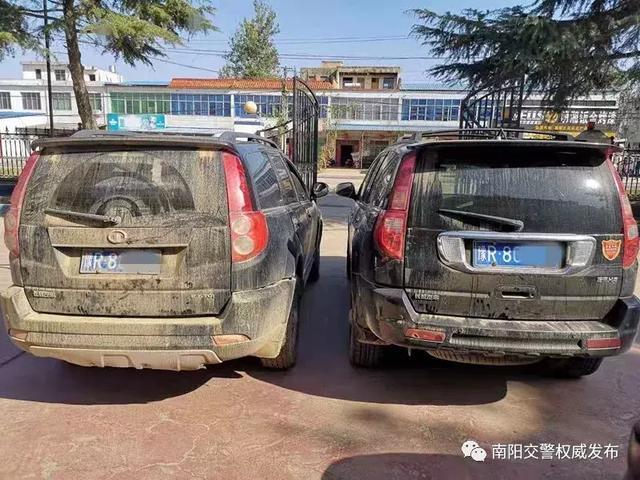 """南阳交警:报废车改装成""""双胞胎""""套牌上路?大数据早已盯上你!"""